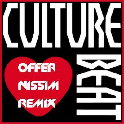 CULTURE BEAT – YOUR LOVE [OFFER NISSIM REMIX] FULL!!